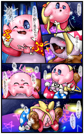 super computer kirby virus star Index of one punch man