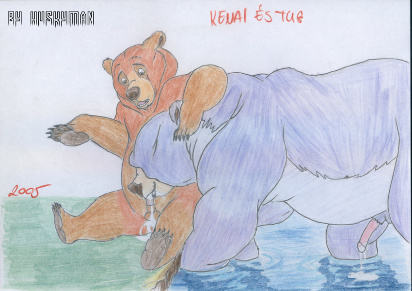 pokemon brother comic to brother Avatar the last airbender yuri